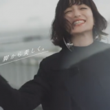ABCマート| Hawkins brilliant(ホーキンス ブリリアント )【佐田真由美】
