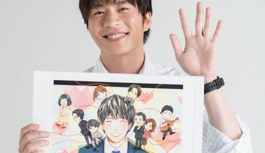 ドラマ『おっさんずラブ』で「はるたん」を演じた田中圭を徹底調査!!