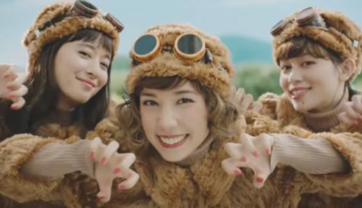 eBay Japan コスパモール Qoo10(キューテン)「Qoo10コスパ祭り」タイムセール篇 モグラ美女は誰?