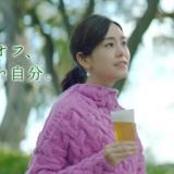 キリンビール |淡麗グリーンラベル 『GREEN JUKEBOX 時』篇ピンクのセーターの美女は誰?