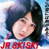 JR東日本| JR SKISKI2018-19 Webムービー「この雪には熱がある。」出演男女とCMソングを調査!!