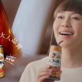 江崎グリコ カフェオーレ|「ハイ、カフェオーレ」篇 のラップママは誰!?