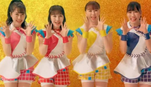 フマキラー|「さらばだZダンス」篇 ももいろクローバーZ!!