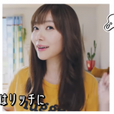 花王 リーゼ |「スタイリングソング」篇  カニでかっ!と驚く美女は誰??